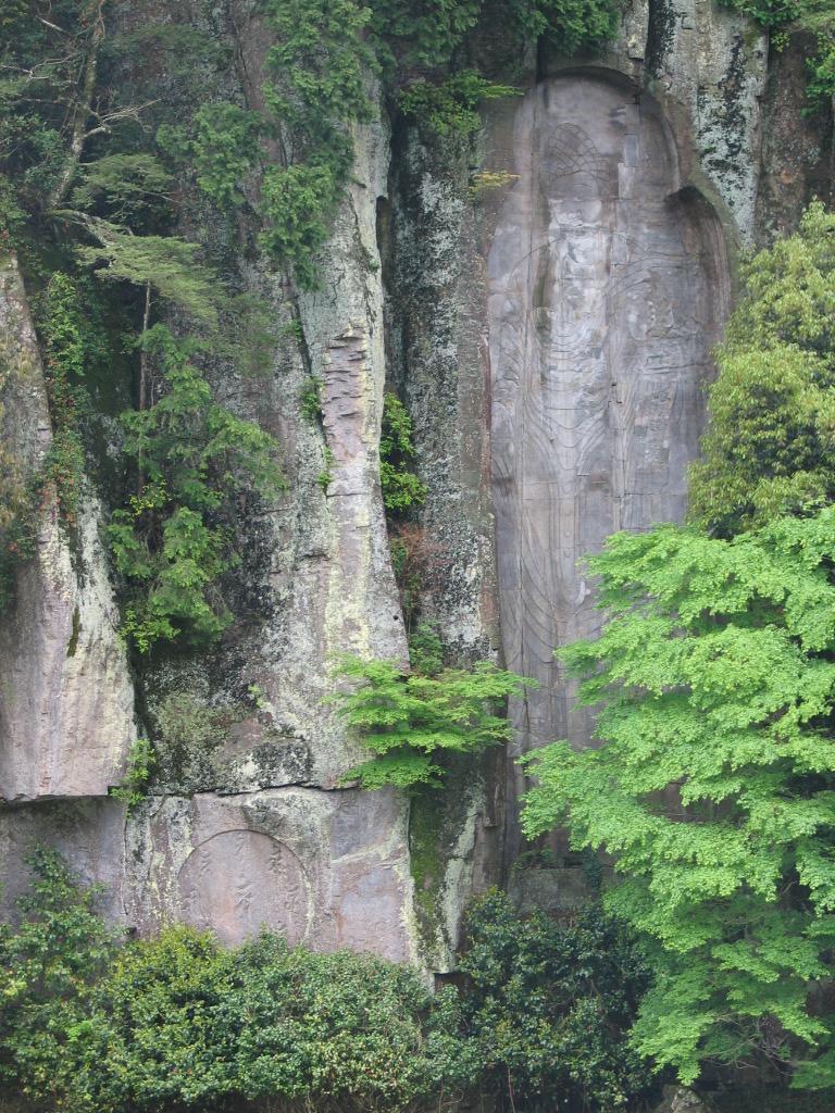 大野寺の磨崖仏2