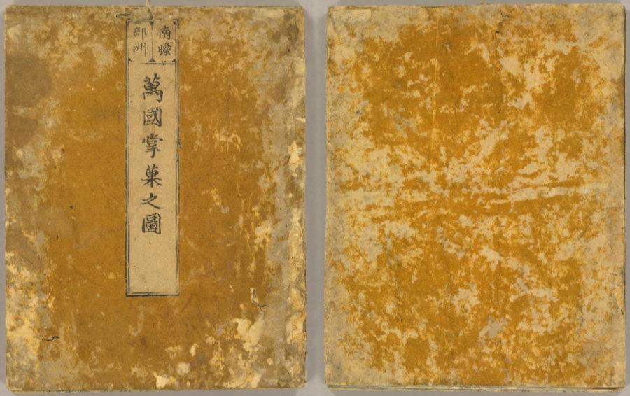 nanzenbushu-cover