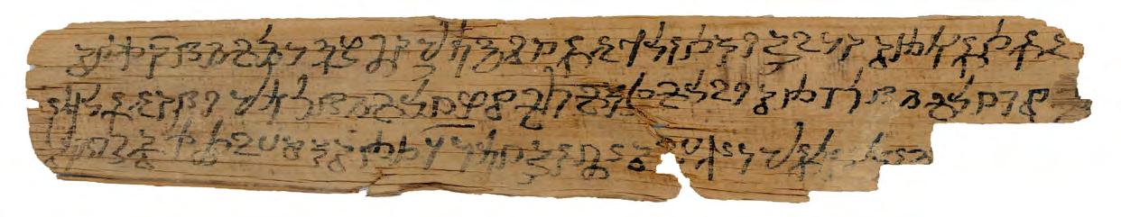 Mahāparinirvāṇasūtra